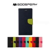 GOOSPERY HTC U11+/U11 Plus FANCY 雙色皮套 可站立 磁吸 插卡 側翻皮套 保護套 手機套