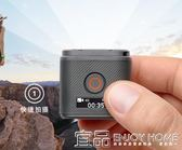 相機GoPro HERO5SESSION微型攝像機4K高清數碼相機家用旅游go pro 免運Igo