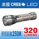 台灣製造A52 3W高亮度LED手電筒 鋁合金手電筒美國CREE LED手電筒 三段亮度切換防水手電筒
