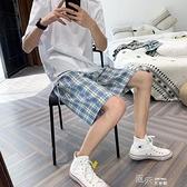 夏季格子短褲男韓版潮流潮牌寬鬆休閒中褲子港風 【全館免運】