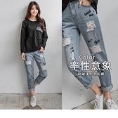 《BA2971-》高含棉刺繡造型牛仔刷破男友褲 OB嚴選