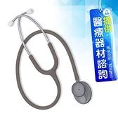 來而康 經濟型 Spirit 精國聽診器 CK-MP705PF 雙面聽診器