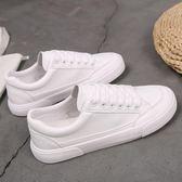 新款小白鞋女鞋學生百搭帆布鞋韓版休閒白色chic板鞋     韓小姐の衣櫥