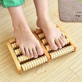 足底按摩器木質家用腳底按摩器滾輪式腳部足部穴位木制足底腿部滾珠按摩家用 宜室家居