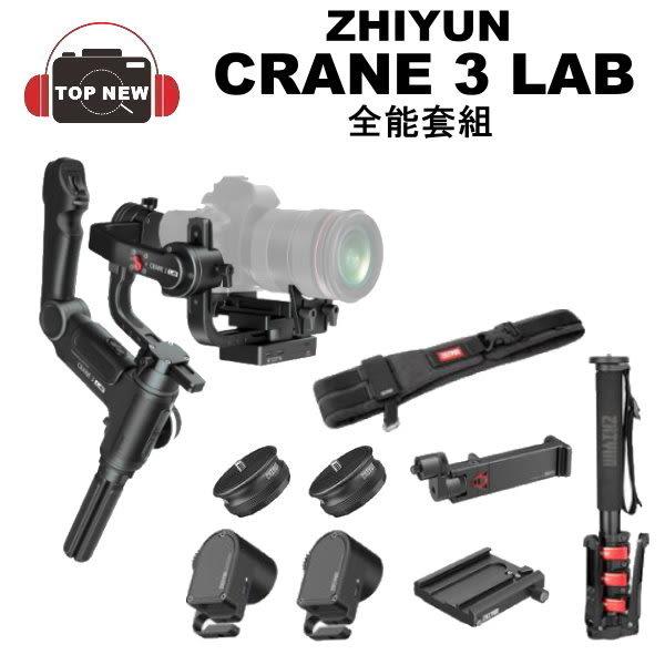 ZHIYUN 智雲 CRANE 3 LAB 雲鶴3 全能套組 三軸穩定器 相機 穩定器 無線圖傳 公司貨