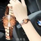 超薄防水女士手錶女士腕錶石英女鎢鋼女錶男學生情侶手鏈手錶 [現貨快出]