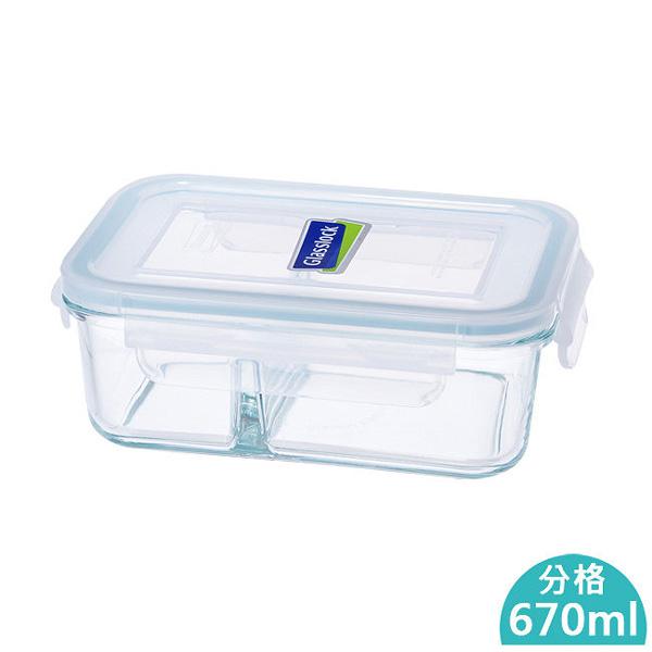 Glasslock強化玻璃分格保鮮盒670ml可微波便當盒-大廚師百貨