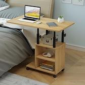 床上桌-床邊桌可行動簡約小桌子臥室家用學生書桌簡易升降宿舍懶人電腦桌