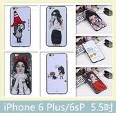 iPhone 6 Plus/6sP (5.5吋) 可愛女生系列 黑邊軟殼 手機殼 保護殼 手機套 保護套 背蓋 背殼
