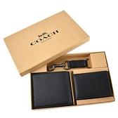 美國正品 COACH 男款 荔枝紋真皮短夾/證件夾/鑰匙圈禮盒組-黑色【現貨】