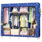 好康618 簡易布衣柜實木組裝布藝衣服柜子