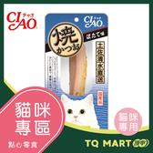 CIAO 鰹魚燒魚柳條(干貝味) 【TQ MART】