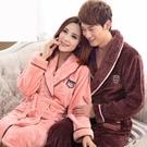 秋冬季法蘭絨睡袍男士女士浴袍珊瑚絨加厚長袖睡衣家居服浴衣 韓國時尚週