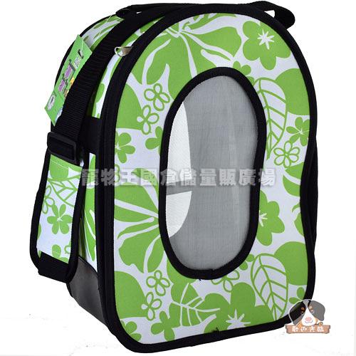 【寵物王國】HAPPY BEAKS超輕便鸚鵡外出背包-綠色(小)