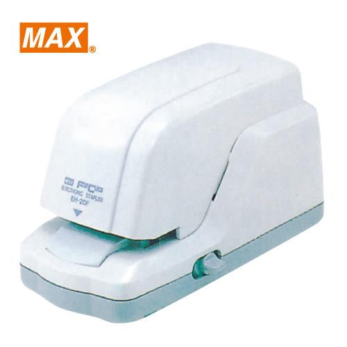 [奇奇文具] 【MAX 釘書機】  EH-20F電動釘書機(平訂2-20張)