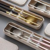 大號304不銹鋼便攜餐具彩色筷勺套裝三件套學生成人筷勺子筷子盒 〖korea時尚記〗
