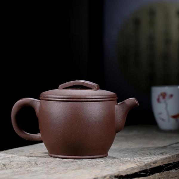 紫砂壺大口泡茶壺純手工家用功夫茶具漢瓦老紫泥宜興水壺紫砂茶壺 【快速出貨】