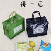 飯盒袋保溫袋飯盒包便當包手提袋帶