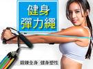 【含門檔11套件組】拉力繩 拉力帶 瑜珈繩 彈力繩 盪鞦韆 訓練帶 彈力帶 健身阻力繩【DE088】