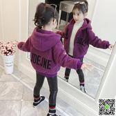 兒童外套 女童外套秋冬裝 新款童裝女孩洋氣加絨加厚毛毛衣兒童冬季棉衣 小宅女