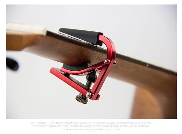 【金聲樂器廣場】全新 美國 SHUBB L9 烏克麗麗專用移調夾 UKULELE CAPO