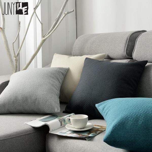藤編紋純色簡約亞麻抱枕沙發靠墊靠枕