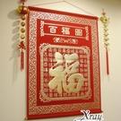 大掛幅-百福圖,春節/過年佈置/牛年/掛飾/吊飾,節慶王【Z500022】