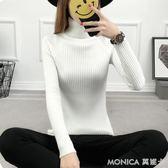 針織上衣 女高領毛衣打底衫長頭加厚修身白色緊身針織冬