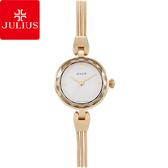 JULIUS 聚利時 艾莉兒的海螺貝殼面鍊飾腕錶-金色/25mm 【JA-717C】