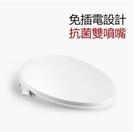 【麗室衛浴】美國 KOHLER 免插電沖洗座(無熱水) C3-030 K- 98804 K-0