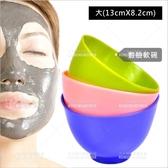 諾門敷臉矽膠軟碗(大)-不挑色(單入)美容師考試做臉部保養[73408]