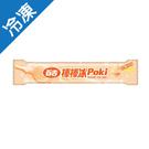 百吉棒棒冰(乳酸)120G/支【愛買冷凍】