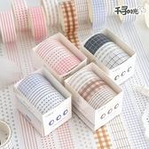 3個裝 格子文藝ins風手賬和紙膠帶彩色分裝基礎裝飾純色貼紙(自選備註) 黛尼時尚精品