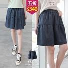 【五折價$340】糖罐子車線雙口袋縮腰造型短褲→深藍 預購【KK6859】