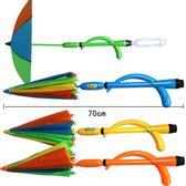 兒童玩具雨傘水槍可樂瓶飲料瓶水槍玩具兒童夏天戲水玩具抽拉式 英雄聯盟igo