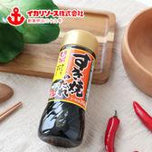 日本 IKARI 壽喜燒醬 245g 壽喜燒 日式 日式料理 調味醬 火鍋 醬油 醬料