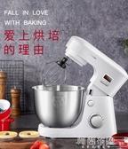 打蛋器 台式打蛋器電動家用廚師和面機打奶油奶蓋鮮奶打發蛋糕攪拌器商用 阿薩布魯