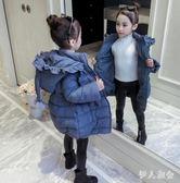 女童羽絨服 女童棉衣新款韓版女孩中長款外套洋氣寶寶加厚羽絨棉服潮OB677『伊人雅舍』