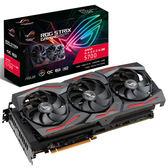 【現貨!】 ASUS 華碩 ROG-STRIX-RX5700-O8G-GAMING PCI-E 4.0 顯示卡