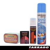 【TARRAGO塔洛革】麂皮清潔保養特惠組