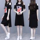 胖妹妹洋裝~大碼連身裙中長款T恤裙款黑色不掉毛露肩大碼連身裙GD665B愛尚布衣