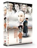 李衛當官 DVD ( 徐崢/陳好/焦晃/唐國強/王繪春/王輝/杜志國/徐敏/陳妤 )