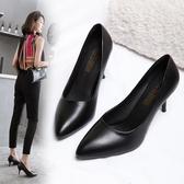 職業女鞋春季新款潮高跟鞋黑色皮鞋單鞋尖頭細跟中跟工作鞋女 沸點奇跡