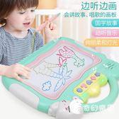 兒童磁性畫板涂鴉彩色小黑板新生兒畫畫寫字板早教幼兒寶寶1-3歲-奇幻樂園