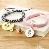 貓項圈刻字帶鈴鐺貓咪日本貓頸圈狗牌身份牌定做狗狗項鏈飾品泰迪      易家樂