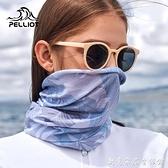 戶外魔術頭巾防曬遮臉防沙薄圍巾脖套圍脖騎行面巾防塵面罩 创意家居生活館