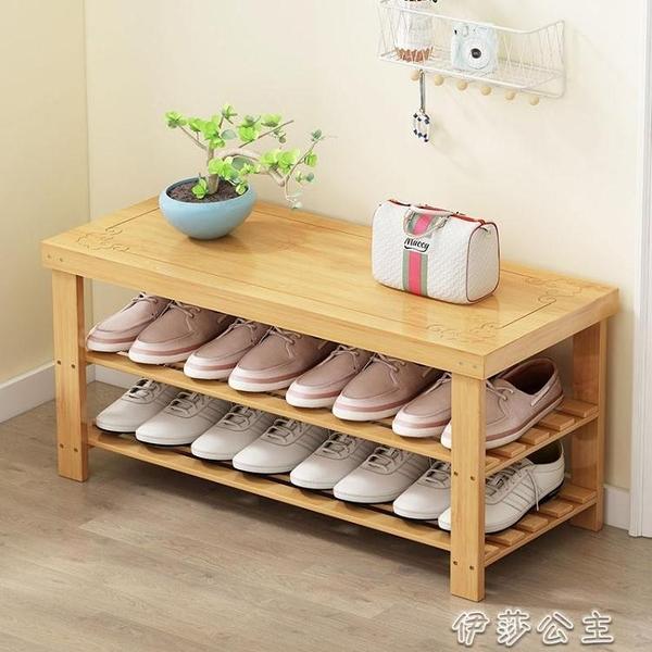 換鞋凳 鞋架簡易多層家用門口可坐穿換鞋凳防塵鞋櫃經濟型收納竹架子YYJ【快速出貨】