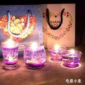 海洋系列套餐 水晶果凍香薰蠟燭 BS21675『毛菇小象』