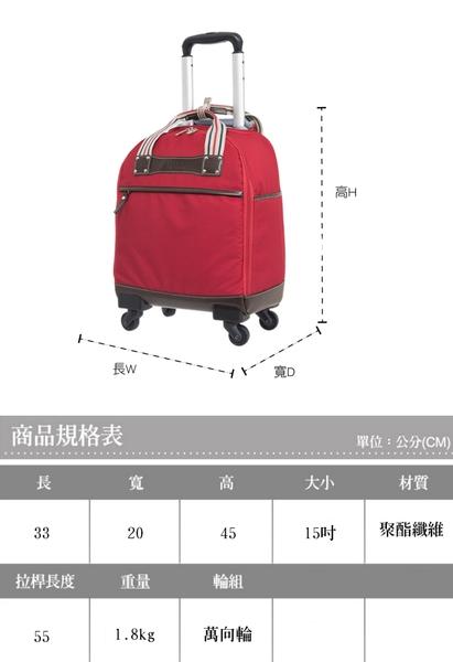 【PARTAKE】D7-拉桿旅行袋-紅 PT19-D7-91RD