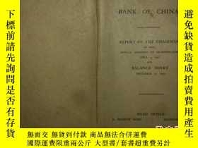 二手書博民逛書店BANK罕見OF CHINA:REPORT TO THE CHA